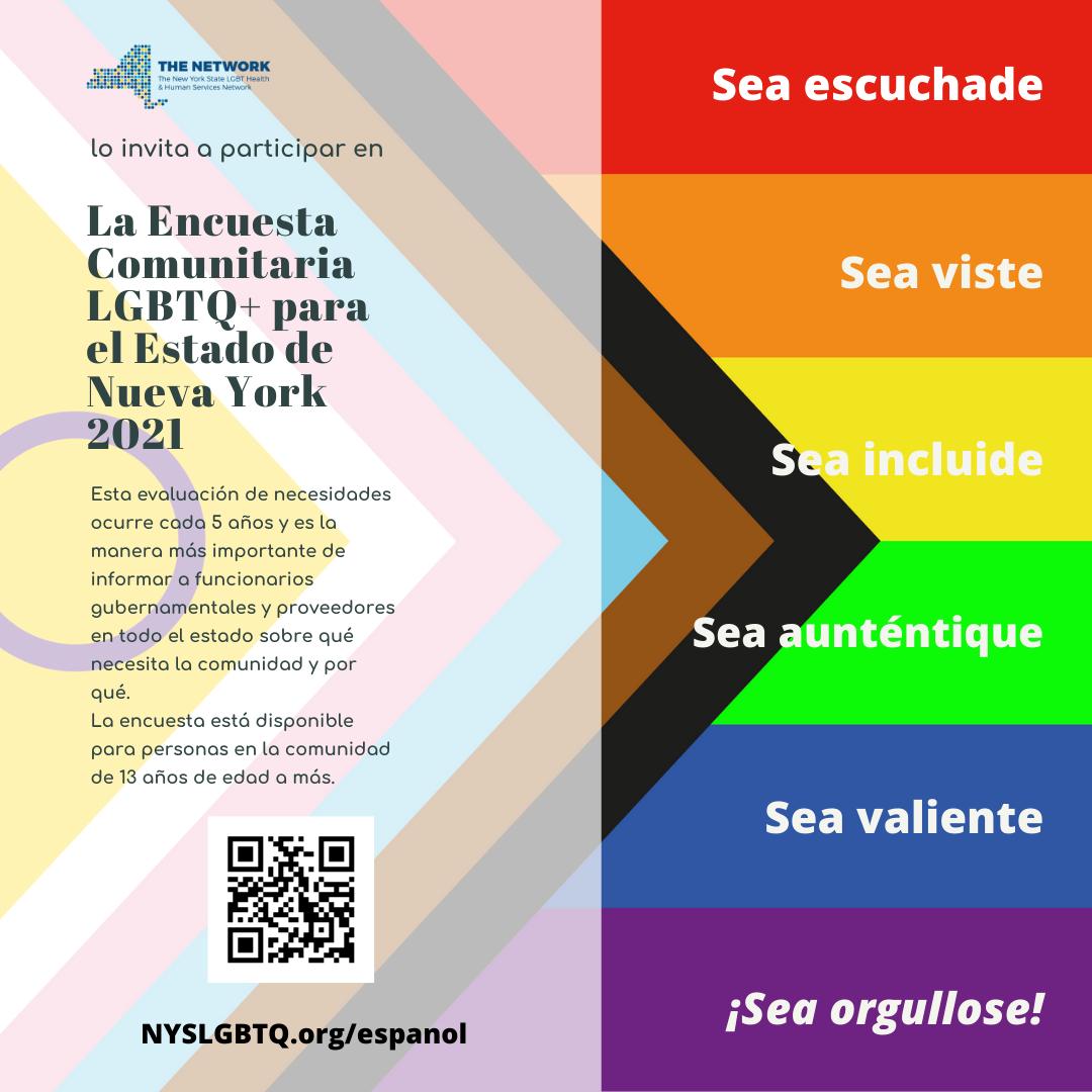 instagram flyer - 2021 HHS LGBTQ+ Community Survey - ESPAÑOL