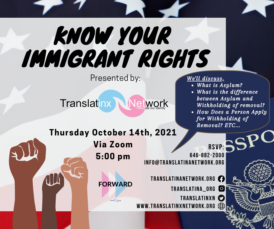 Know your inmigrant right flyer (EN)