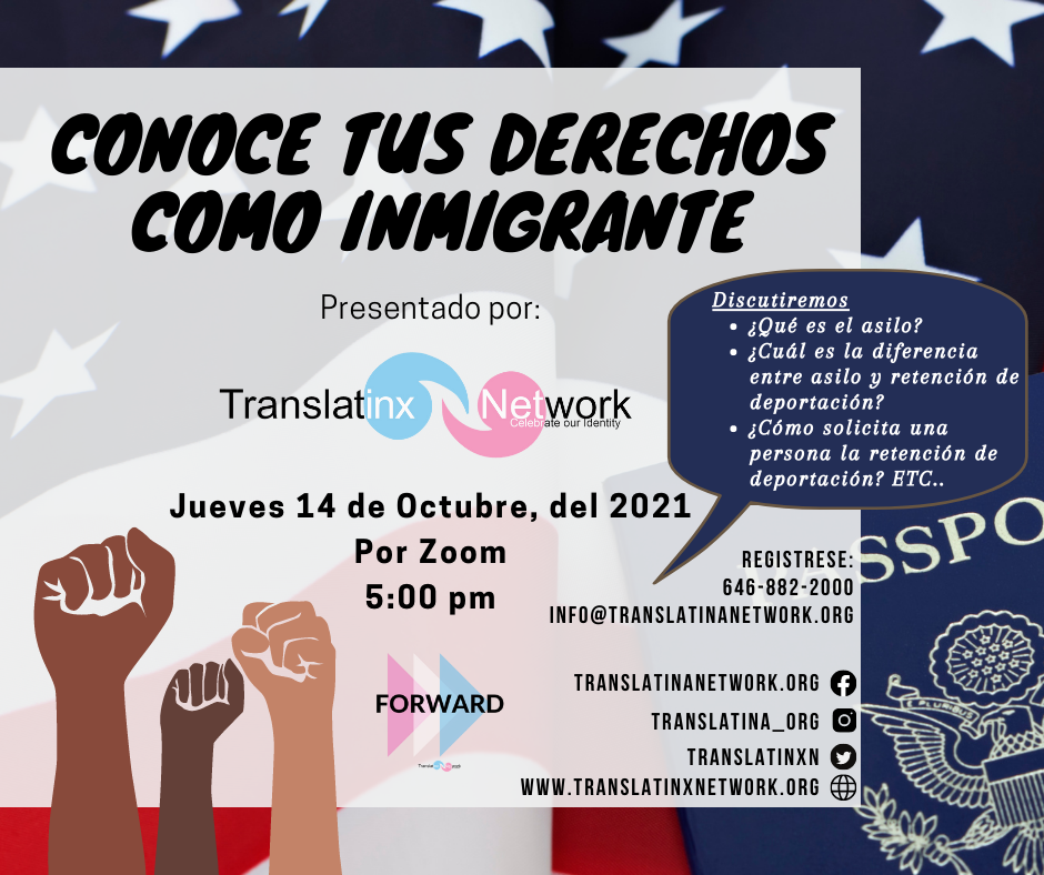 Know your inmigrant right flyer (SP)