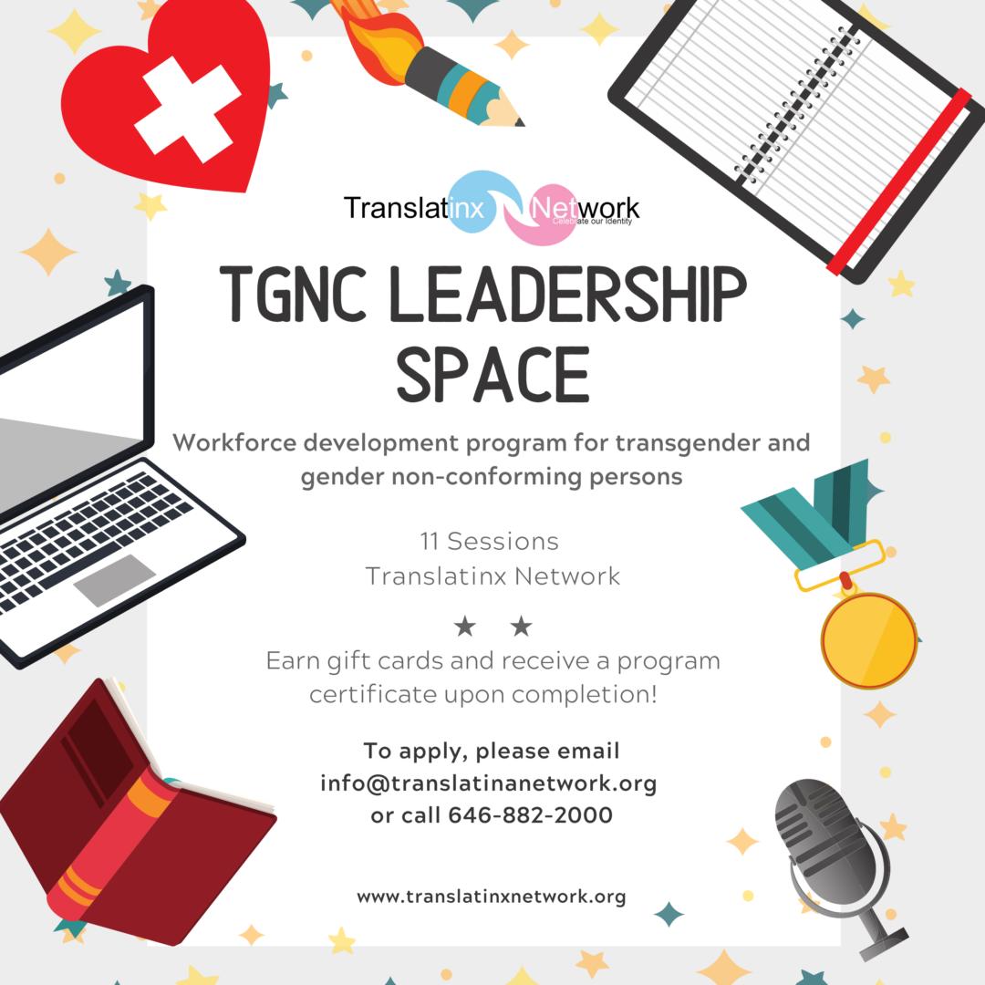 TGNC Leadership Space